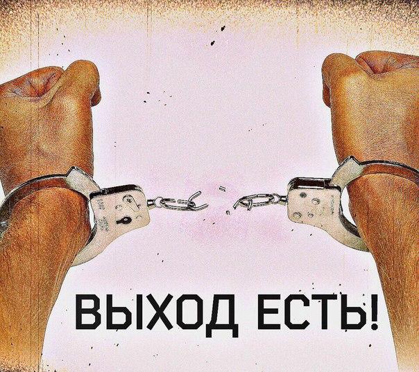 Уголовный адвокат, Севастополь, Симферополь, Ялта, Евпатория, Крым