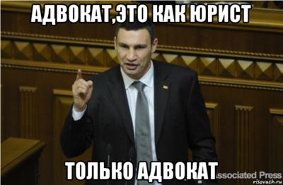 Адвокат, юрист, Симферополь.