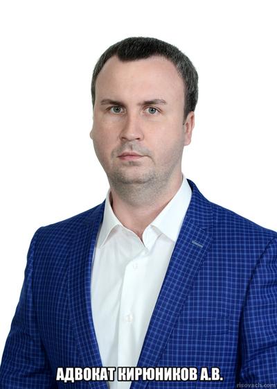 Стоимость услуг адвоката в Севастополе