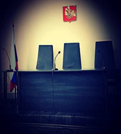 Суд по гражданскому спору