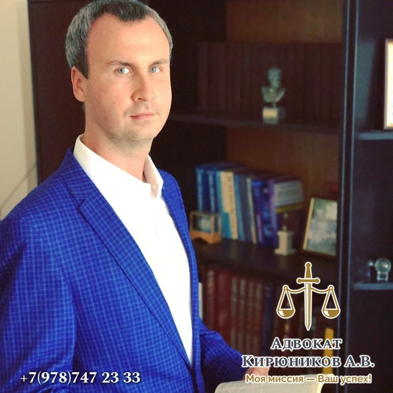 Семейный адвокат. Юрист по разводам.