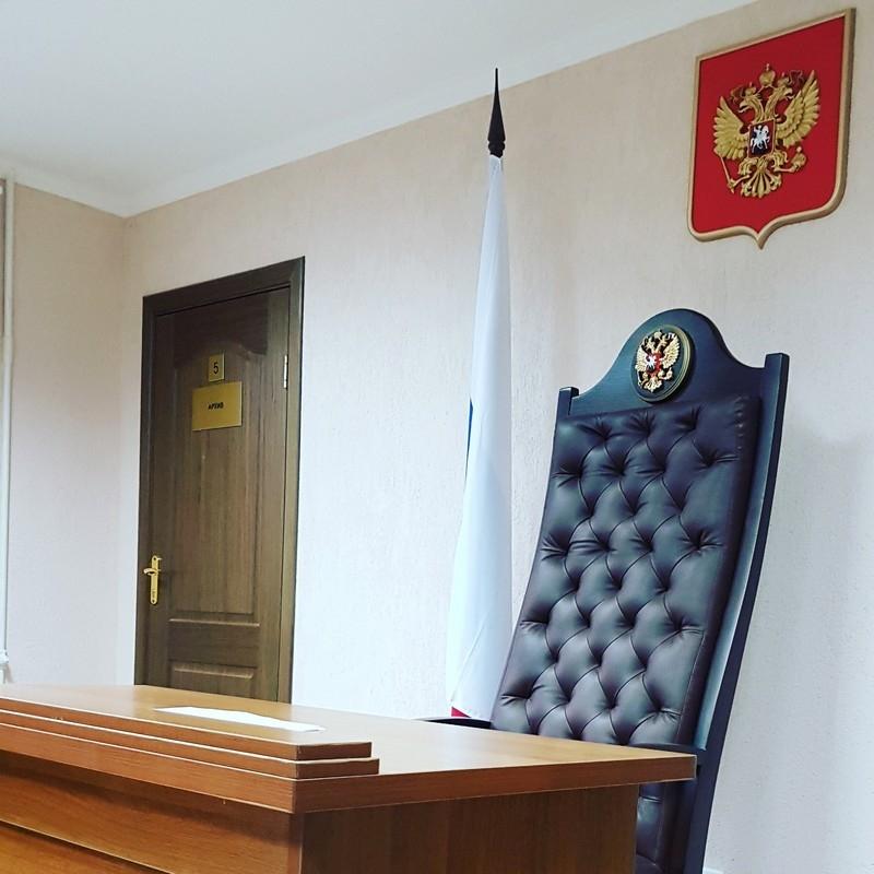 военный юрист симферополь