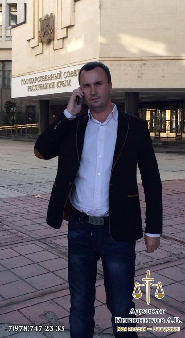 Номер телефона адвоката