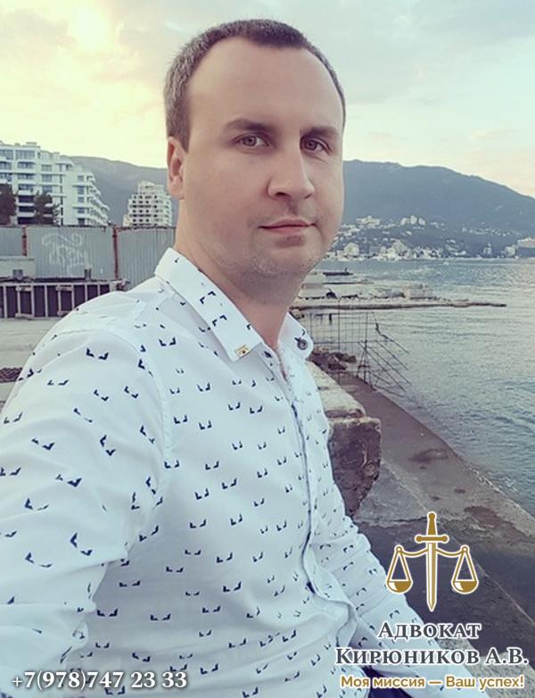 Адвокат Кирюников отзывы