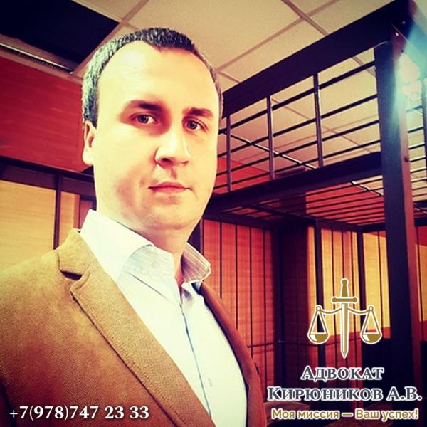 Лучшие адвокаты по уголовным делам, Севастополь, Симферополь, Ялта, Евпатория, Крым