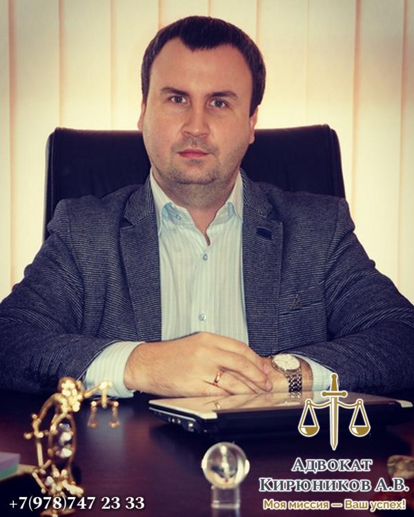 Адвокат по уголовным делам, Севастополь, Симферополь, Ялта, Евпатория, Крым
