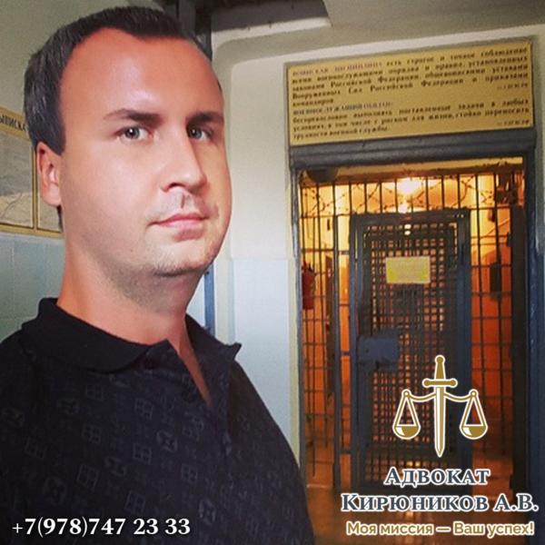 Адвокат по военным преступлениеям